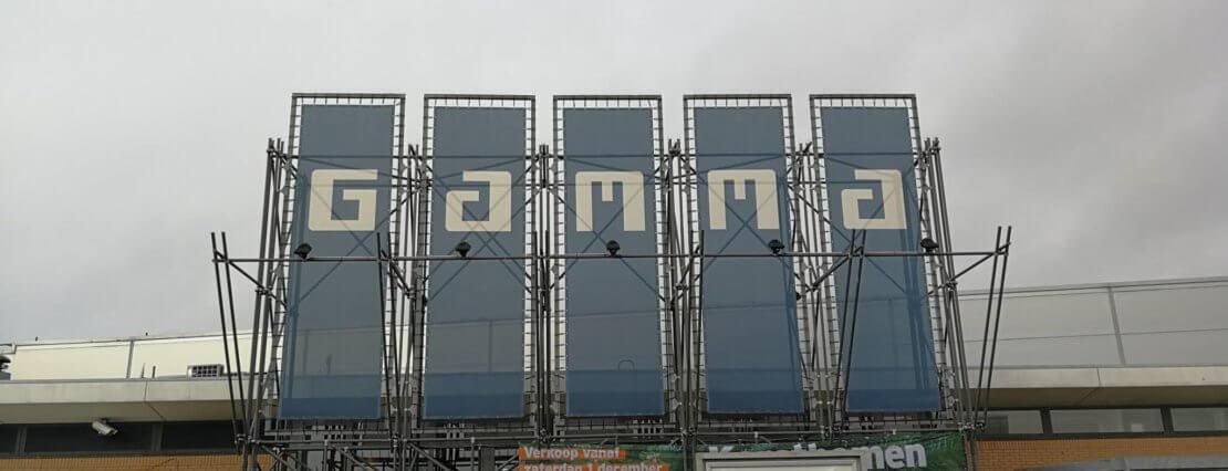 gamma-amstelveen